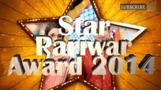 Winners list - Star Pariwar Award 2014