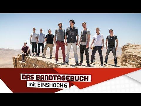 Deutsch lernen mit Musik (B1/B2) | Das Bandtagebuch mit EINSHOCH6 | Solang die Erde sich dreht
