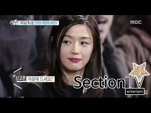 "[Section TV] 섹션 TV - Jun Ji-hyun, changed to a 'bob' cut ""satisfaction"" 20150719"