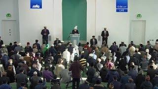 Проповедь Хазрата Мирзы Масрура Ахмада (30-11-2018)