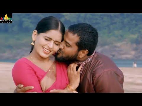 Lajja Movie Songs | Ila Ila Epudila Video Song | Telugu Latest Video Songs | Madhumitha