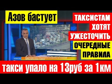 Везет возит Яндекс.  Как не быть обманутым в такси и заработать