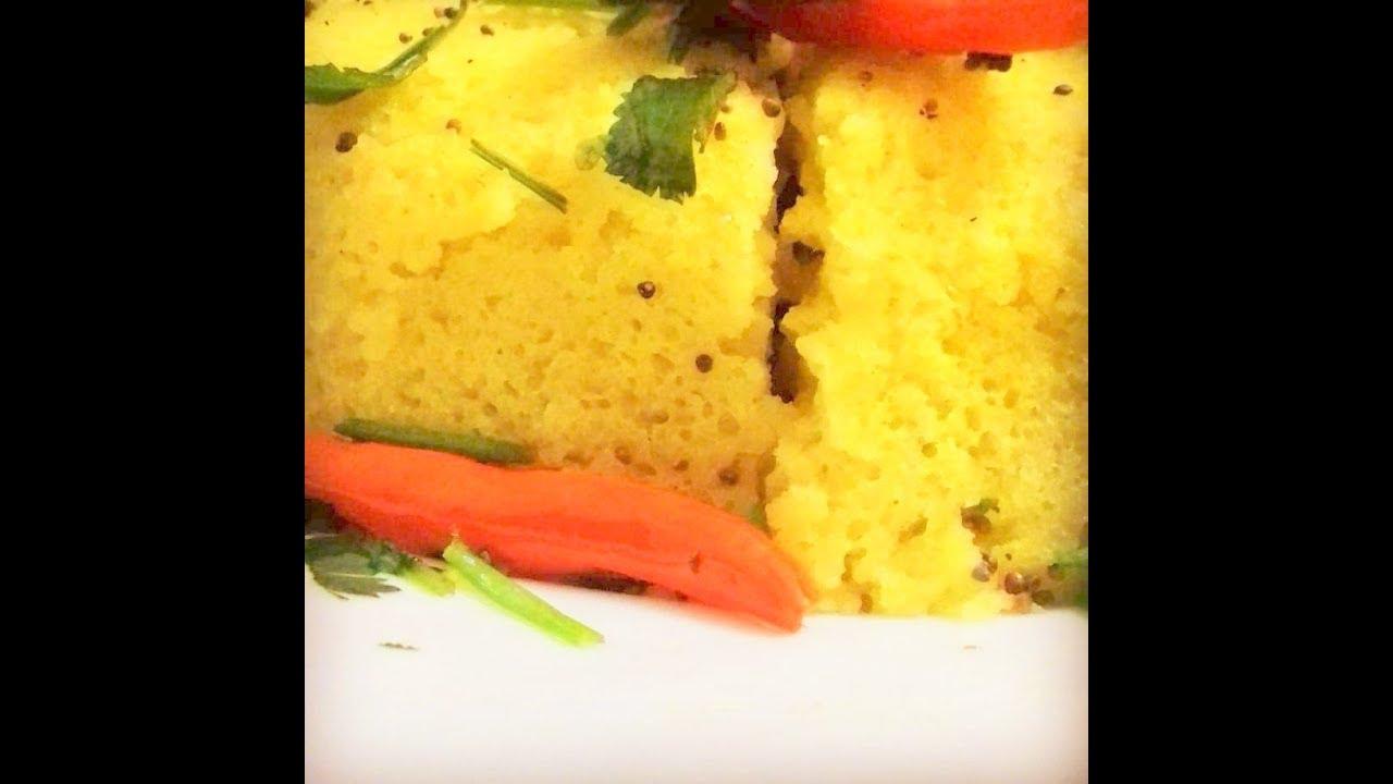 Cake Banane Ki Recipe Dikhao: Instant Dhokla In Microwave