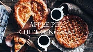 クリスマスへ向け。パイシートを解凍したら、簡単にアップルパイが出来ちゃうレシピ♪