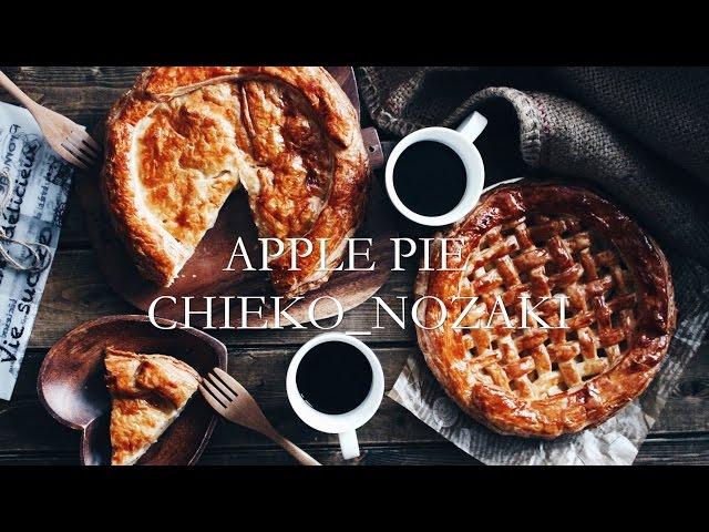 冷凍パイシートで簡単アップルパイレシピ♡Frozen pie sheet! Easy apple pie recipe♡**