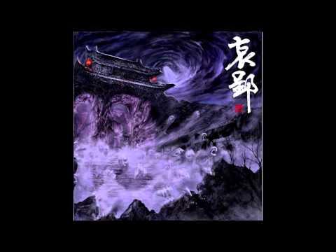 Black Kirin - 无双