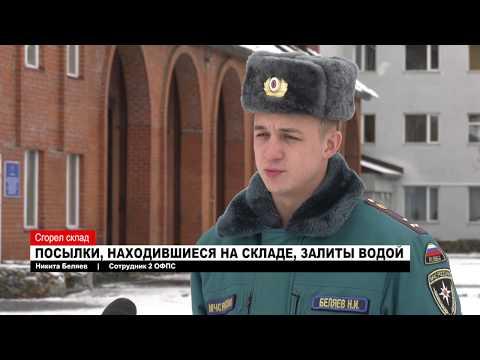 24.10.2017 'Новости. Происшествия'