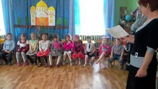 Лухский детский сад №3 –  праздник Пасха Христова – загадки