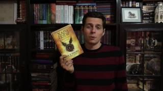 Ревю Алекс - Хари Потър и Прокълнатото дете (Без спойлери)