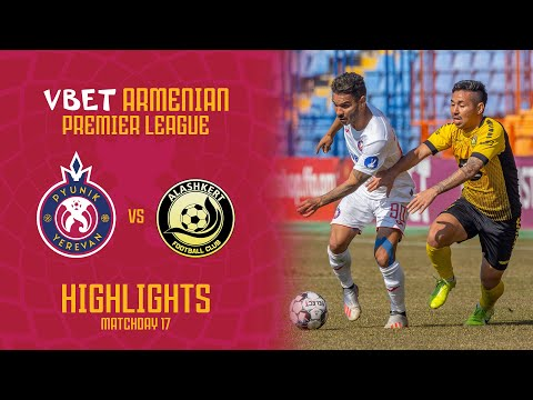 Pyunik - Alashkert 1:1 | Match Highlights