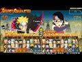 CARA DOWNLOAD GAME NARUTO ULTIMATE NINJA STORM LEGACY PPSSPP ANDROID