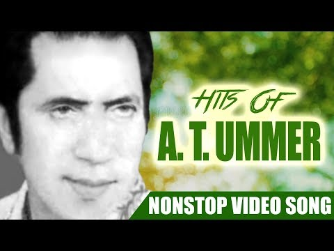 download ചെമ�പകപ�പൂകാവനത�തില� പൂമരച�ചോട�ടില� A T Ummer Hits Malayalam Non Stop Movie Songs K. J.Yesudas,