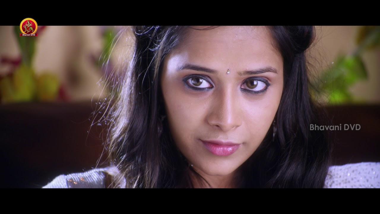 Download 2018 Latest Telugu Full Movie - Bhavani Movies - Latest Telugu Full HD Movies