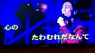 人形の家- 氷川きよし cover by 王智和  2018-08-26 in 桃園  乙丙町
