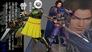 let s play dynasty warriors 5 extreme legends schicksalsmodus german cao pi part 1
