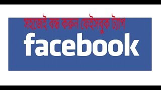 Easily solved facebook tag problem
