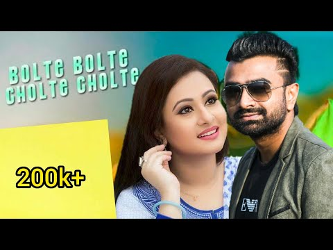 Bolte Cheye Mone Hoy By Imran And Purnima।। Bangla New Song 2017