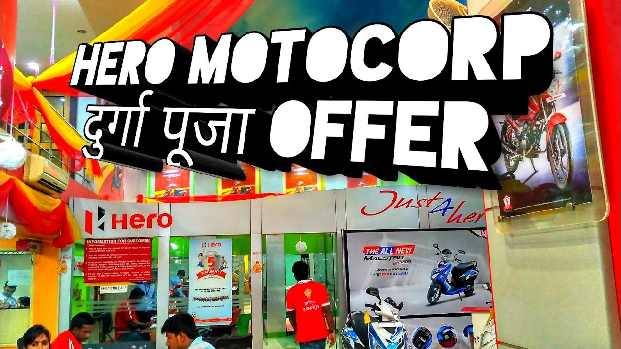 Hero Motocorp DURGA PUJA AND DIWALI Offers |hurry now!!