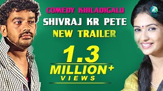 Maduve Dibbana - Official Trailer | Full HD Video | Shivraj KR Pete | New Kannada Movie 2017