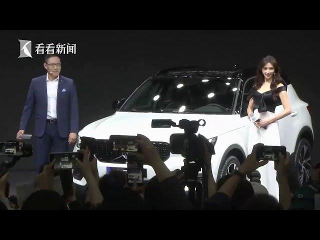 视频|2019上海车展|国产沃尔沃XC40首发