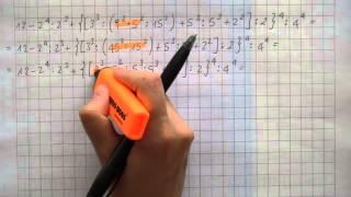Mathematics (Field Of Study)