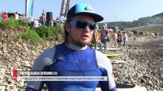 Кубок России по SUP-серфингу начинается с Владивостока