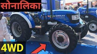 सोनालिका 4WD ट्रैक्टर लुक|कीमत|Sonalika worldtrac 4WD 60 RX tractor|4 WHEEL DRIVE|Price|INDIA|HINDI