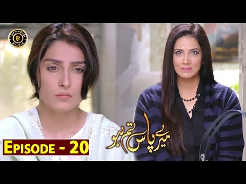 Meray Paas Tum Ho Episode 20 | Ayeza Khan | Humayun Saeed | Top Pakistani Drama
