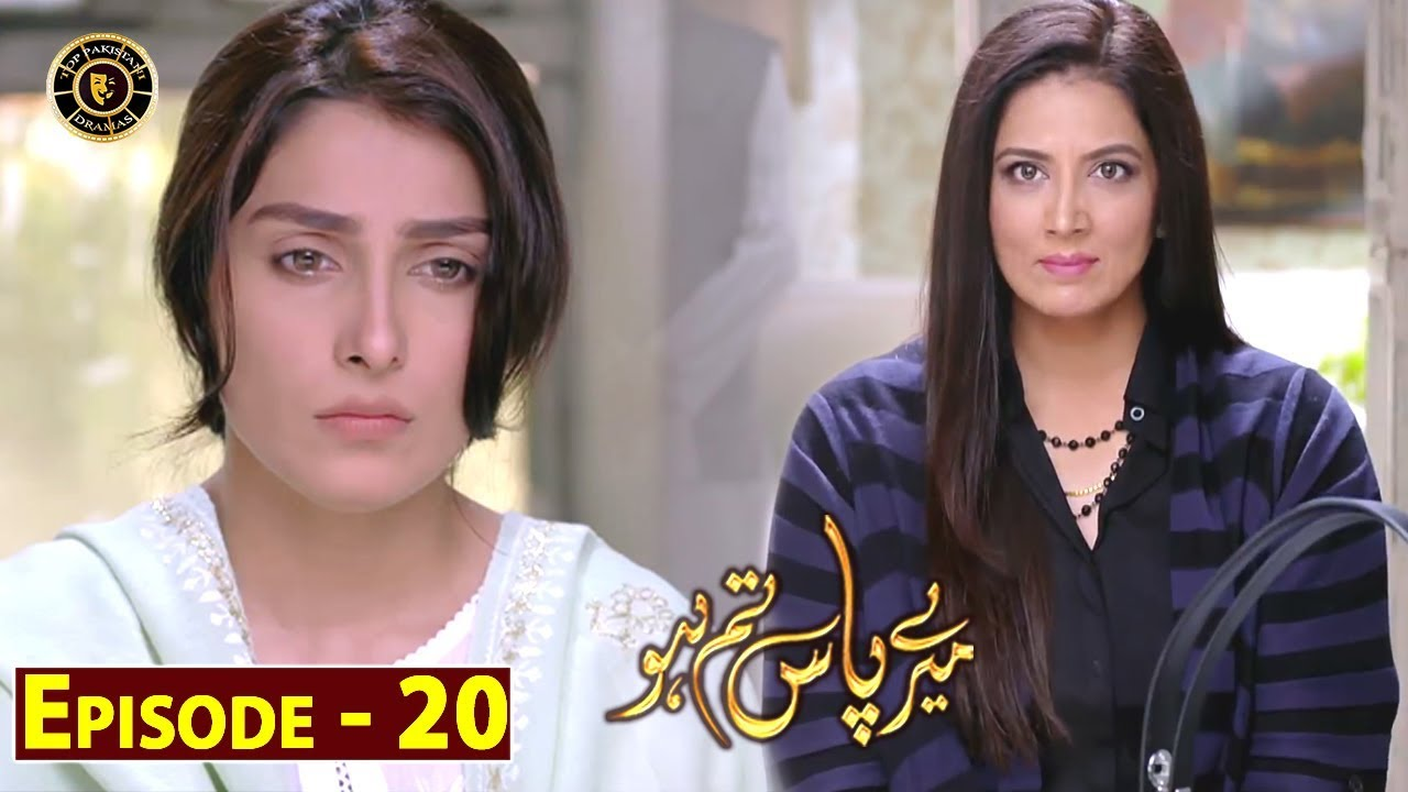 Meray Paas Tum Ho Episode 20 | Ayeza Khan | Humayun Saeed | Top Pakistani Drama