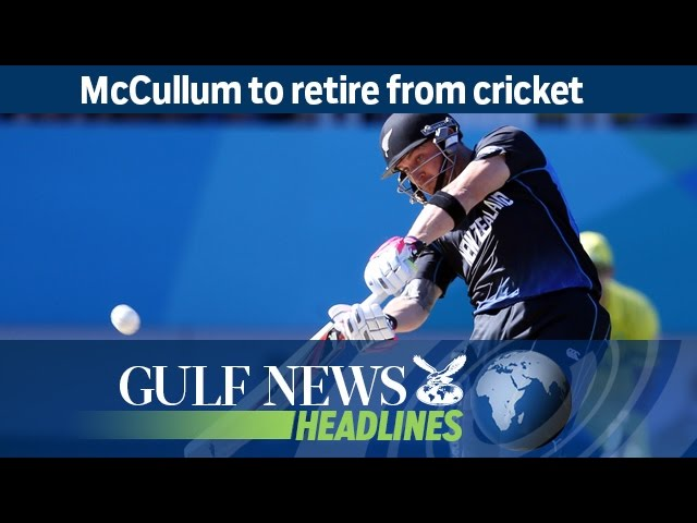 Brendon McCullum to retire from international cricket - GN Headlines