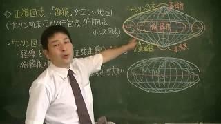 002 正積図法 地理の羅針盤01話