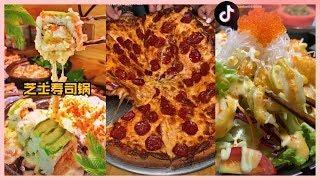 ❤️Tik Tok China❤️Thính đồ ăn❤️Tớ đâu ăn như heo chỉ là bản năg mạh hơn người bìh thườg xí thôi❤️#42.