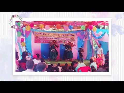 Basin School dance