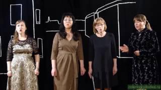 Альбина Смирнова, Наталья Верга и Дильнара Киселева - Не бушуйте ветры буйные
