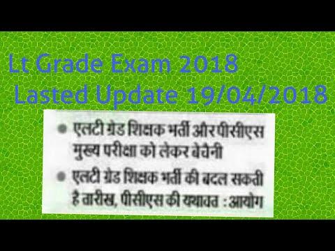 Lt Grade Exam 2018 Lasted Update 19/04/2018