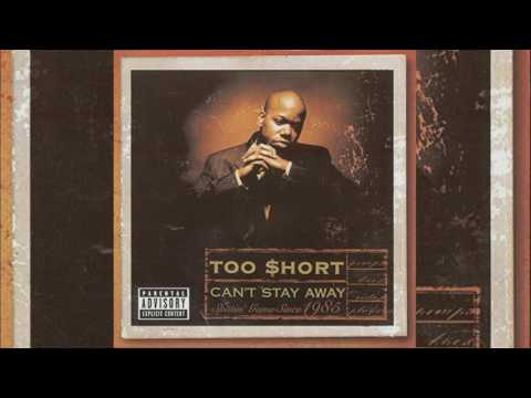 Too Short ft. Puff Daddy - It's About That Money (Acapella)
