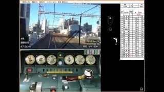 鉄道運転シミュレータ(大阪環状線) 大阪→西九条