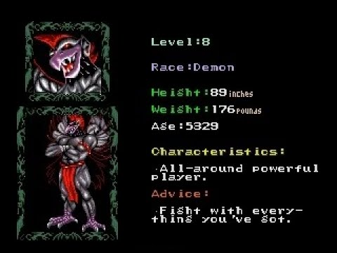 "Death Brade (Arcade) Sub Boss ""Pazuzu, Archdemon's Fury"" [Amazoness,  Hardest, Super Throw Finish] - YouTube"