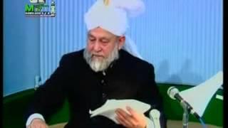 Darsul Quran 26 Février 1994 -  Surah Aale Imraan versets (161-164)