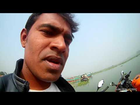 gojariya feri ghat thumbnail