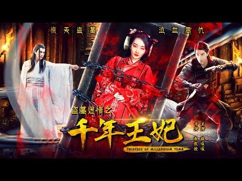 movie-2020-电影-|-盗墓迷情之千年王妃-princess-of-millennium-tomb-|-穿越-玄幻-古装-爱情片-love-story-film,-full-movie