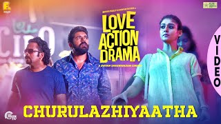 Churulazhiyatha Song Video|Love Action Drama|Nivin Pauly,Nayanthara|Vineeth Sreenivasan|Shaan Rahman