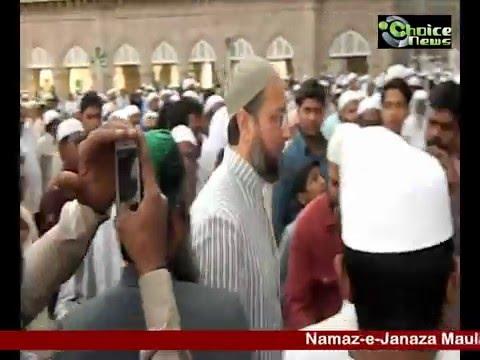 Maulana Abdul Raheem Qureshi sahab's Namaz-e-Janaza| CHOICE NEWS