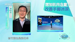 《生活圈》 20201231  CCTV - YouTube