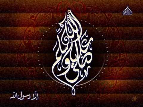 KABE İMAMLARI  FETİH SURESİ &IMAMS OF QABE SURAH FETH