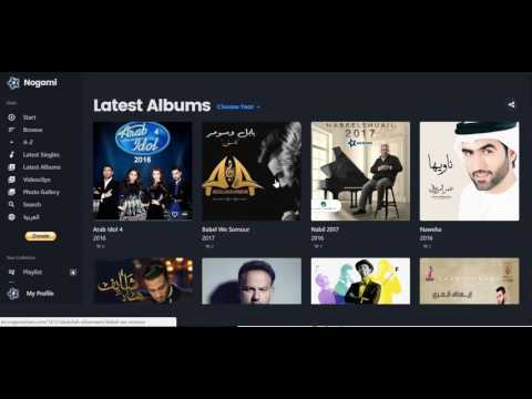 How to view latest albums on Nogomi