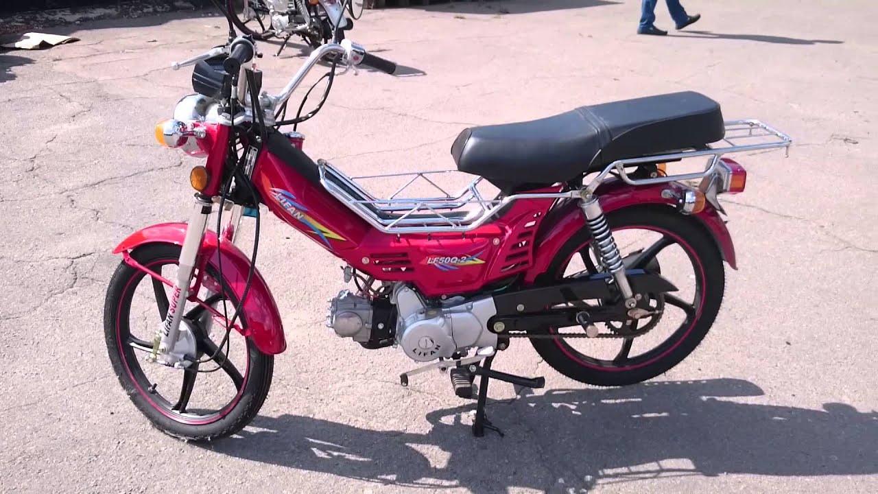 Lifan LF LF50Q-2A в Мотоциклети и мототехника в гр. Сливен