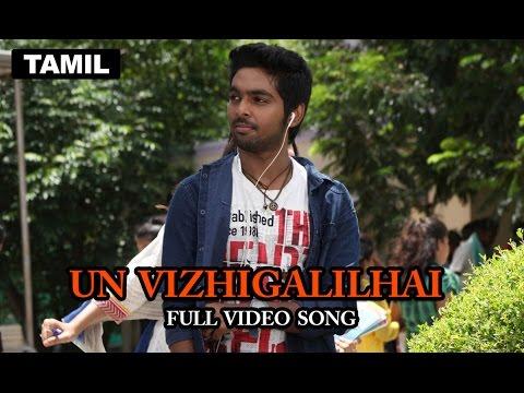Un Vizhigalil  Full  Song  Darling