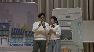Publication Date: 2018-11-19 | Video Title: 知識版權話劇-01