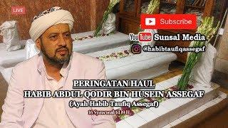 Peringatan Haul Habib Abdul Qodir Assegaf